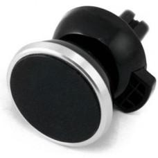 EXTRADIGITAL Magnetic Holder Black / Silver