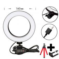 LED Ring Light USB 5W 16cm Selfie Ring Light Ring Light